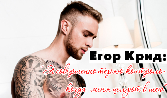 Холостяк 6 (Россия) Egor_krid_2