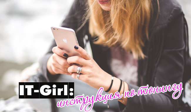 girl-using-iphone-mobile.jpg