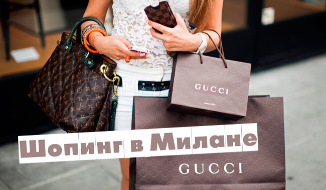 gucci-milano-exclusive-fashion-tours.jpg